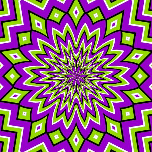 optical illusion 29 - Optical Illusions